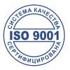 Подтвержден сертификат соответствия системы менеджмента качества ГОСТ Р ИСО 9001-2011 (ISO 9001:2008)