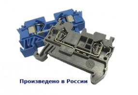 Переход на клеммы российского производства позволяет реализовать программу импортозамещения, а также получить экономию порядка 20-30%.
