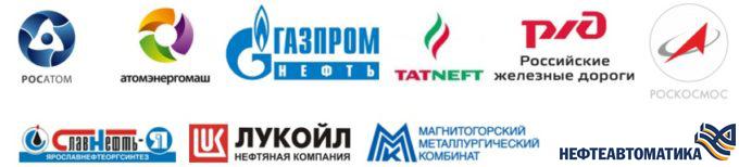 logos_zakaz-680x154-copy
